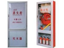 广东首华消防设备有限公司