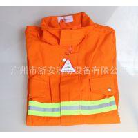 广州市浙安消防设备有限公司