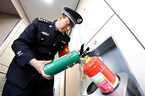 广东安迪消防设备有限公司