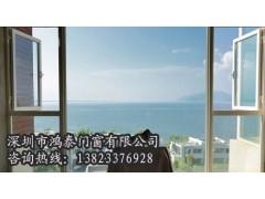 深圳铝合金门窗公司