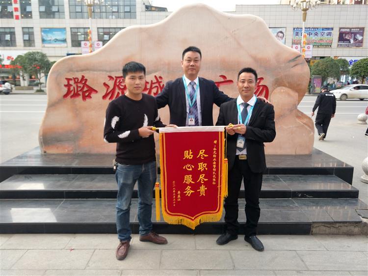 深圳市公元物业管理有限公司