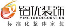 深圳市铭优装饰设计工程有限公司