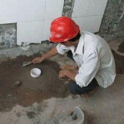 深圳市盛安居防水补漏有限公司