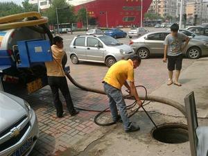 深圳市速达通清洁服务有限公司