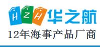 广州华之航船务有限公司