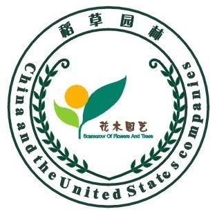 深圳市稻草人园林绿化工程有限公司