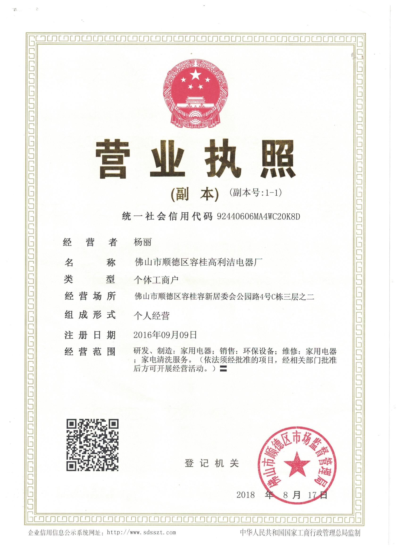 zhiqingjie888