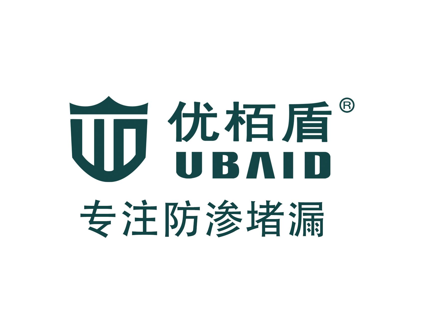 优栢盾(广州)防水技术有限公司