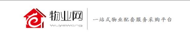 深圳市复乐科技有限公司
