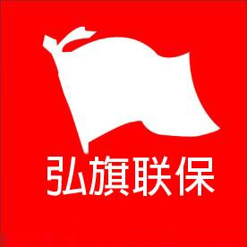 郑州乐语公网对讲机厂家